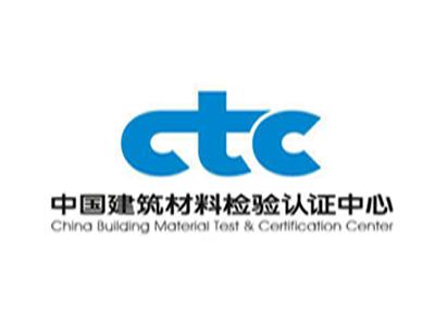 中国建筑材料检测中心